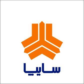 آغاز طرح پیش فروش یکساله محصولات سایپا از 18 خرداد+ جزئیات