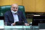 قالیباف: بودجه 1400 مطلوب مجلس نیست