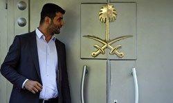 بازجویی ترکیه از کارکنان کنسولگری عربستان