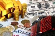 سکه و طلا در انتظار ارزانی/ پیش بینی بازار بورس در هفته آینده