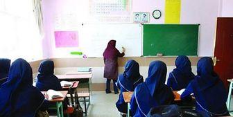آیا معلمان میتوانند، شغل پدر و مادر دانش آموزان را بپرسند؟