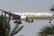 امارات پروازهای مستقیم خود به تلآویو را لغو کرد