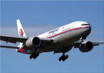 درخواست کمک از آمریکا برای جستجوی لاشه هواپیما