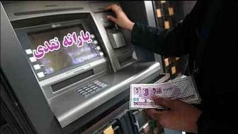 هر ایرانی تا به امروز چه مبلغی یارانه دریافت کرده است
