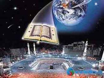 وائل بن حجر در جستجوى دین حق