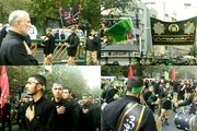 برگزاری مراسم عزاداری هیئتهای مذهبی نیروهای مسلح در مصلای تهران