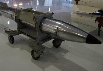 اسرائیل: آمریکا تسلیحات هستهای خود را در عربستان مستقر کند