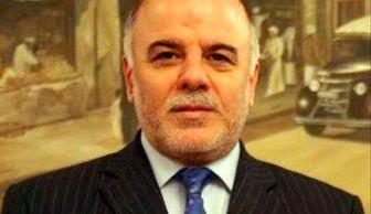 واکنش العبادی به توصیههای مرجعیت عراق