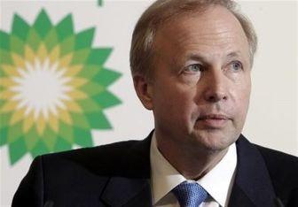 آبِ پاکیِ غول نفتی انگلیس روی دست ایران