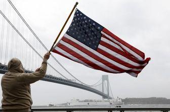 ۱۰ شهر برتر آمریکا برای خریداران خانه