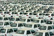 آخرین قیمت خودروهای پرفروش در ۲۲ مهر ۹۸