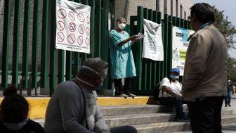 اعتراض به قرنطینه در مکزیک
