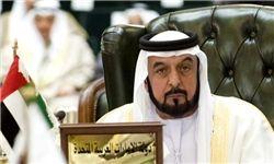 امارات حادثه تروریستی تهران را تسلیت گفت