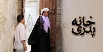 اکران «خانه پدری» با دستور شخص حسین انتظامی