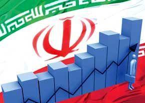 چرا باید به آینده اقتصاد ایران امیدوار بود؟
