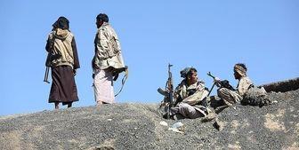 افشای هزینههای مالی امارات در جنگ یمن