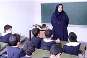 ۱۲ هزار نفر معلم تمام وقت شدند؛ ۱۰۰ هزار معلم دیگر تا مهر تماموقت میشوند؟