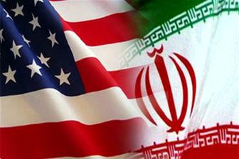 اتمام حجت درباره مذاکره با آمریکا