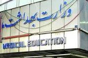 واکنش وزارت بهداشت به ادعای