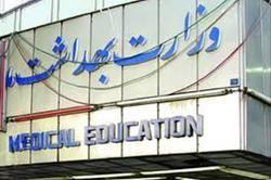 وزارت بهداشت: در صورت رعایت نکردن قوانین مراکز شغلی پلمب می شوند