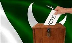نامزدهای نخستوزیری پاکستان معرفی شدند