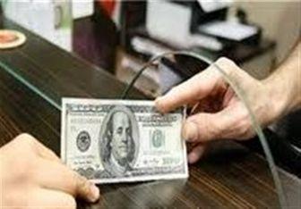 قیمت خرید دلار در بانکها در 6 آبان 97