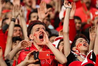 شعار هواداران پرسپولیس مقابل باشگاه علیه مدیران