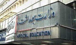 """گام اول وزارت بهداشت برای درمان اقتصاد """"دارو"""""""
