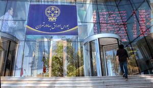 تاثیرگذارترین نمادهای بورسی امروز ۵ بهمن ۹۹