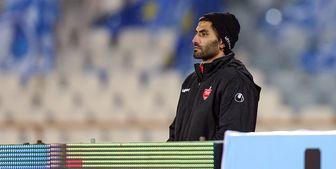 رقم قرارداد محمد انصاری با مس رفسنجان لو رفت