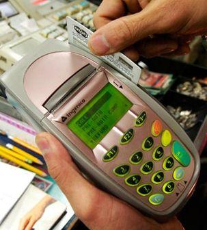بانک ها نقاط ضعف خود را رفع کنند
