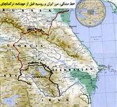 آشنایی با عهدنامه ترکمانچای + عکس