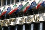 مجلس به وزارت نفت مجوز داد