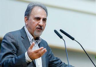 عذرخواهی آقای شهردار از اعضای شورای شهر تهران