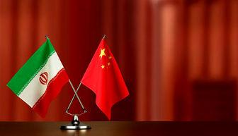 برنامه راهبردی ایران و چین مایه نگرانی آمریکا