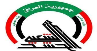 حشد شعبی عراق: به رهنمودهای مرجعیت دینی پایبندیم