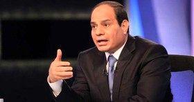السیسی: مردم مصر از قطر و حماس دردمندند