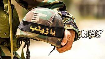 شهادت دو کلاه سبز ایرانی در سوریه+عکس