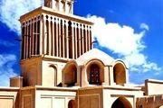 بنایی تماشایی در یزد/ عکس