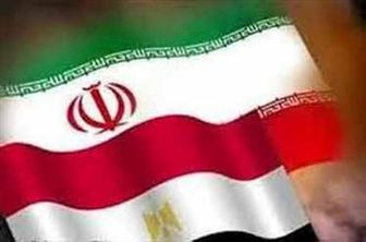 سفر هیئتی از ریاست جمهوری مصر به ایران