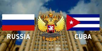 کوبا شریک راهبردی مسکو در آمریکای لاتین است
