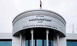 اولتیماتوم دادگاه فدرال عراق برای انتخاب رئیس پارلمان، رئیس جمهور و نخست وزیر