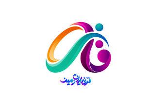 پخش مسابقه «فاز» در ایام نوروز