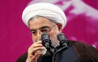 اعتراض سایت حامی دولت آقای روحانی چرا بیحساب حرف میزنی؟!