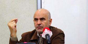 استراتژی بلاتکلیف نگه داشتن ایران