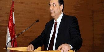 رای اکثریت نمایندگان پارلمان لبنان به دولت «حسان دیاب»
