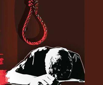 چرا برخی افراد دست به خودکشی می زنند؟