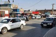تیراندازی در فرودگاه کابل