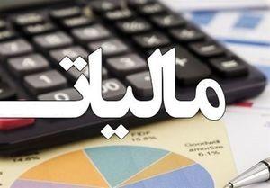 اصلاح مالیات بر ارزش افزوده تا پایان سال
