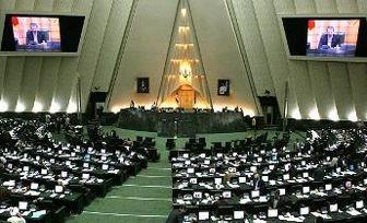جلسه مشترک دولت و مجلس یکشنبه برگزار میشود